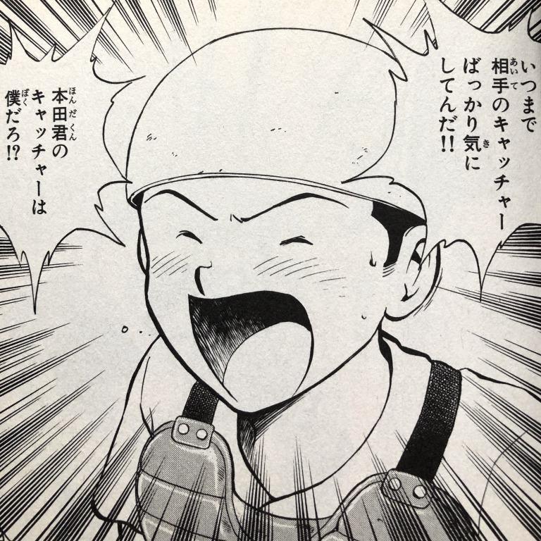 吾郎に喝を入れる小森大介