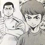由井と将司