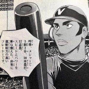 MLBでトリプルスリーを達成