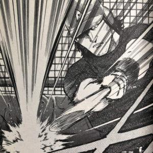 吾郎のストレートを粉砕